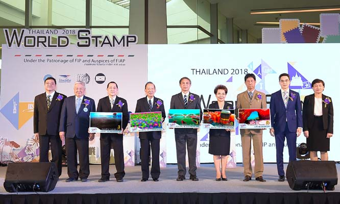 """Thailand 2018 World Stamp Exhibition"" The sole event showing the collection rare stamps and collectibles from all over the world"