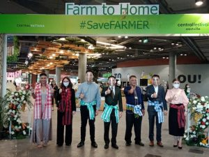 โครงการ FARM TO HOME #SaveFARMER