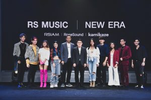 RS MUSIC | NEW ERA : OPEN YOUR MUSIC EXPERIENCE